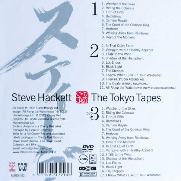Steve Hackett – The Tokyo Tapes (2CD+DVD) back cover