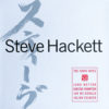 Steve Hackett – The Tokyo Tapes (2CD+DVD) cover