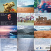 Djabe First Album Revisited LP